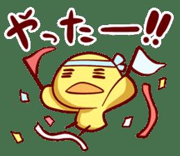 Hiyoko_Sticker_vol.2 sticker #614128