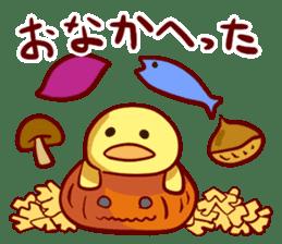 Hiyoko_Sticker_vol.2 sticker #614130