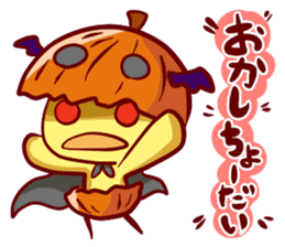 Hiyoko_Sticker_vol.2 sticker #614131