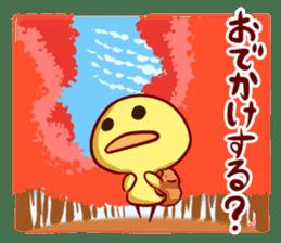 Hiyoko_Sticker_vol.2 sticker #614132