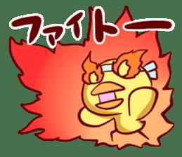 Hiyoko_Sticker_vol.2 sticker #614133