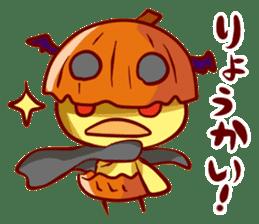 Hiyoko_Sticker_vol.2 sticker #614136