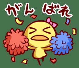 Hiyoko_Sticker_vol.2 sticker #614138
