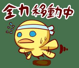 Hiyoko_Sticker_vol.2 sticker #614148