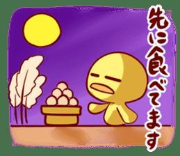Hiyoko_Sticker_vol.2 sticker #614151