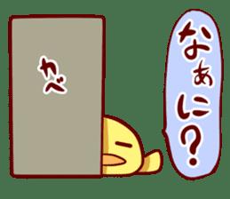 Hiyoko_Sticker_vol.2 sticker #614152