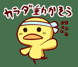 Hiyoko_Sticker_vol.2 sticker #614153