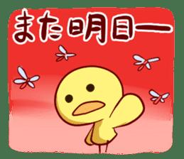 Hiyoko_Sticker_vol.2 sticker #614157