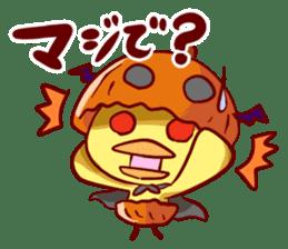 Hiyoko_Sticker_vol.2 sticker #614161