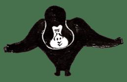 Gorilla Gossan sticker #614987