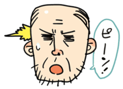 Uncle emotional sticker #615002