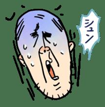 Uncle emotional sticker #615012