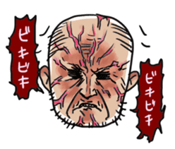 Uncle emotional sticker #615015