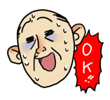 Uncle emotional sticker #615022