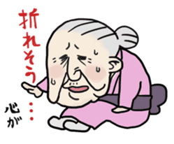 Uncle emotional sticker #615027