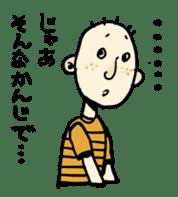 Uncle emotional sticker #615031