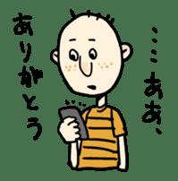 Uncle emotional sticker #615033