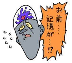 Uncle emotional sticker #615034