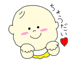 Love Baby sticker #615186