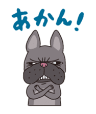 The French bulldog of Naniwa sticker #615367