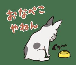 The French bulldog of Naniwa sticker #615369