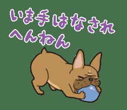 The French bulldog of Naniwa sticker #615371
