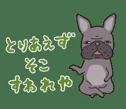 The French bulldog of Naniwa sticker #615374