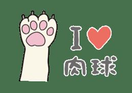 The French bulldog of Naniwa sticker #615377