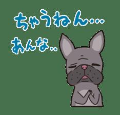 The French bulldog of Naniwa sticker #615379