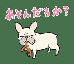 The French bulldog of Naniwa sticker #615381
