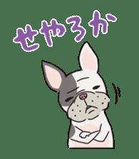 The French bulldog of Naniwa sticker #615386