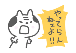 Oyaji-Cat 3 sticker #615843