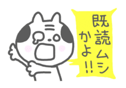 Oyaji-Cat 3 sticker #615844