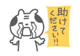 Oyaji-Cat 3 sticker #615846