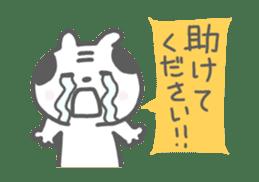 Oyaji-Cat 3 sticker #615846