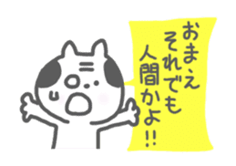 Oyaji-Cat 3 sticker #615847