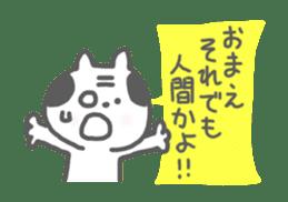 Oyaji-Cat 3 sticker #615847