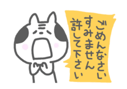 Oyaji-Cat 3 sticker #615848