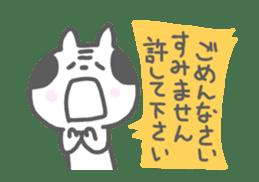 Oyaji-Cat 3 sticker #615848