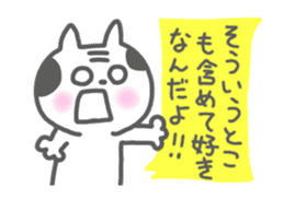 Oyaji-Cat 3 sticker #615849