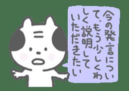 Oyaji-Cat 3 sticker #615850