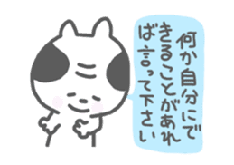 Oyaji-Cat 3 sticker #615851