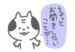 Oyaji-Cat 3 sticker #615852
