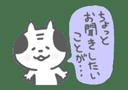 Oyaji-Cat 3 sticker #615852