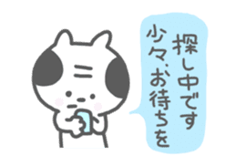 Oyaji-Cat 3 sticker #615853