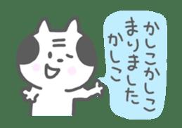 Oyaji-Cat 3 sticker #615854