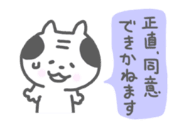 Oyaji-Cat 3 sticker #615855