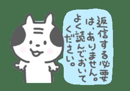 Oyaji-Cat 3 sticker #615856