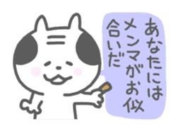 Oyaji-Cat 3 sticker #615857