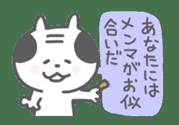 Oyaji-Cat 3 sticker #615857